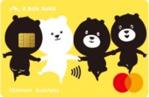 玉山 U Bear信用卡