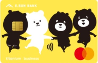玉山U Bear信用卡