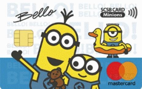 上海商銀小小兵Bello回饋卡