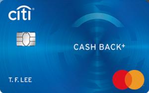 花旗現金回饋PLUS卡 活動期限:2021/4/6~2021/5/24 繳稅回饋:2% 回饋上限:3,000元