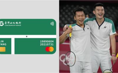 土銀麟洋羽球認同卡以外,還有哪些2021東奧相關紀念卡?